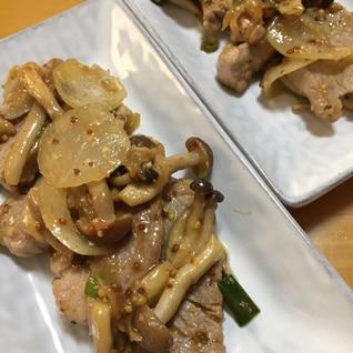豚ヒレ肉とシメジの粒マスタード炒め