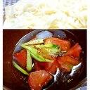 トマトときゅうりでさっぱりイタリアン素麺つゆ