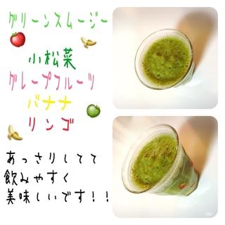 生酵素ダイエットグリーンスムージー♡