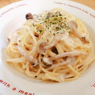 長野県産しめじのチーズクリームパスタ