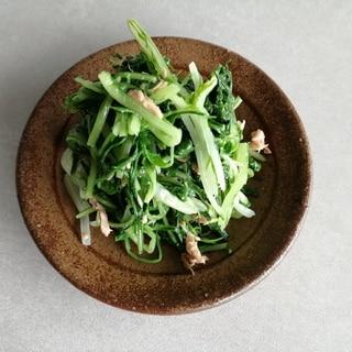 シーチキンと水菜☆サラダ