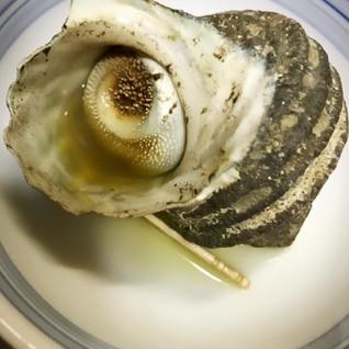 簡単☆ レンジでサザエの壷焼き