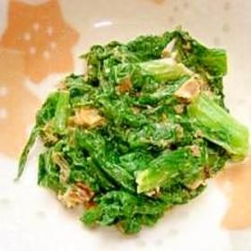 わさび菜のマヨネーズ炒め