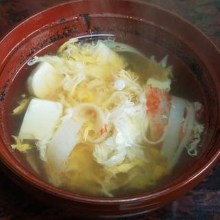 豆腐とカニカマと玉子のすまし汁