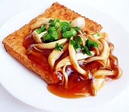 厚揚げ豆腐ステーキ