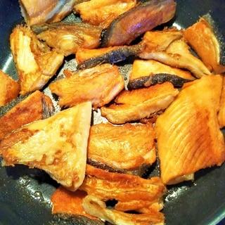 鮭あらのフライパン焼き