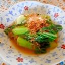 青梗菜のおかか味噌煮浸し