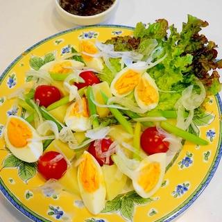 食卓が華やぐ!カラフル野菜のサラダ