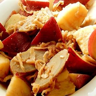 5分?おふくろの味❤根菜と切り干し大根のエコ煮物♪