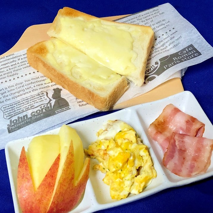 忙しい朝にピッタリ!チーズトースト献立
