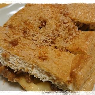 おつまみ☆納豆とチーズを挟んだ栃尾の油揚げ