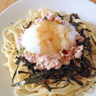 ツナマヨと温泉卵で和風スパゲティ