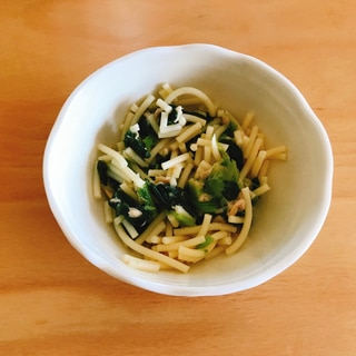 【離乳食完了期】ツナと小松菜のパスタ