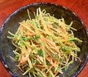 豆苗にんじんサラダ