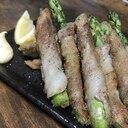 【夏野菜】豚バラ肉でアスパラロール
