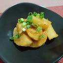 ほっこりホクホク常備菜☆長芋の甘辛バター