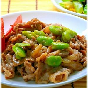 豚肉とそら豆の味噌炒め