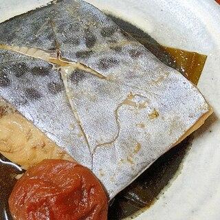 魚の煮付のコツ☆ 「サワラの梅煮」