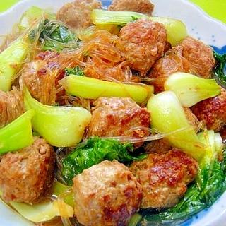 肉団子とチンゲン菜春雨の中華煮