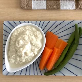 豆腐ソースのバーニャカウダ
