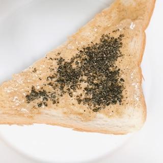 W黒ごまときな粉のトースト