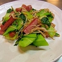 スパムと青梗菜の炒め物