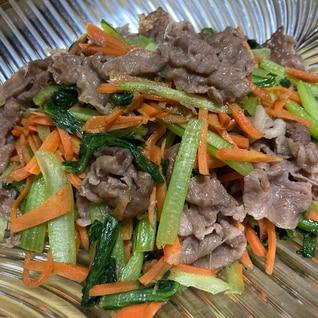 小松菜牛肉の炒め物
