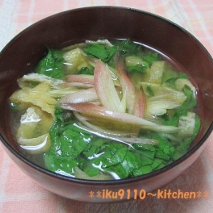 カブの葉とみょうが薄揚げのお味噌汁