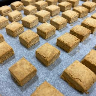 米粉ときな粉のほろほろクッキー