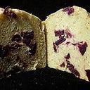 減塩 紫のおさつパン