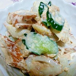 ツナと竹輪ときゅうりのマヨチーズサラダ