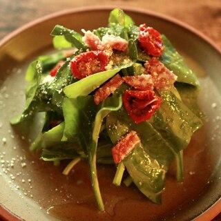 ドライトマトとほうれん草のサラダ