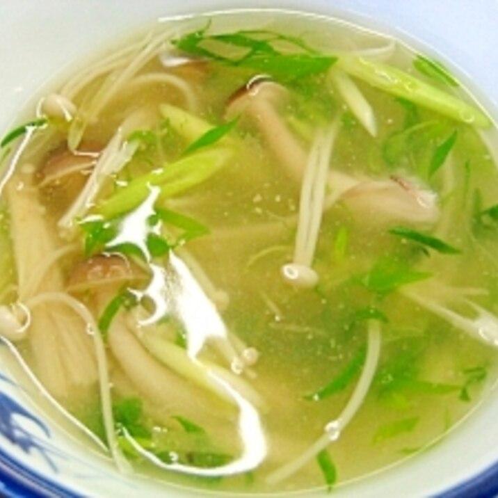 たっぷりキノコと生姜の中華スープ