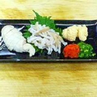 """珍味!ヒラメの""""肝・真子・胃袋"""""""