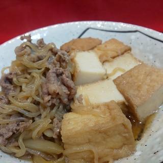 アツアツ厚揚げの牛皿、ご飯によく合う~