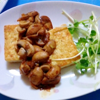 豆腐のマッシュルームステーキ