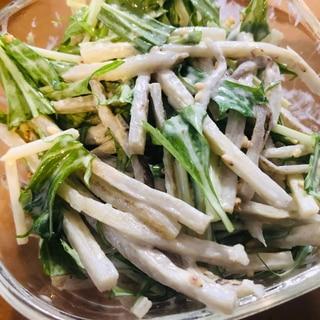 乾燥ゴボウで作る簡単ゴボウサラダ