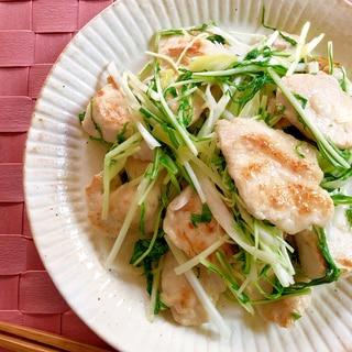 鶏むね肉と水菜の簡単ネギ塩炒め