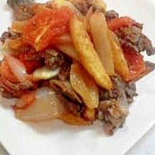 ペルー料理と言えばこれ!ロモサルタード
