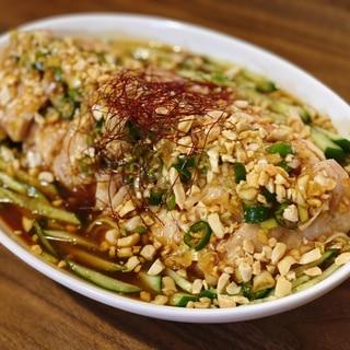 口水鶏(よだれ鶏)のタレ