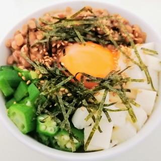 納豆・オクラ・長芋と卵のネバネバ丼