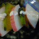 りんごとカボチャのヨーグルトフルーティーサラダ
