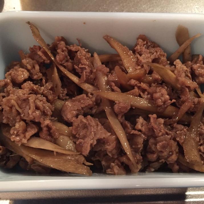 お弁当に!ごぼうと牛肉のしぐれ煮