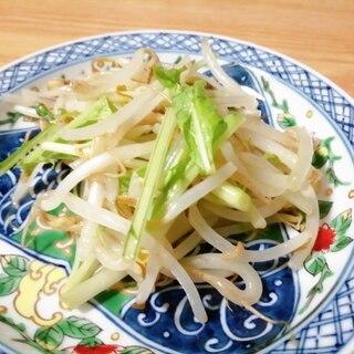レンジで☆もやしと水菜のナムル