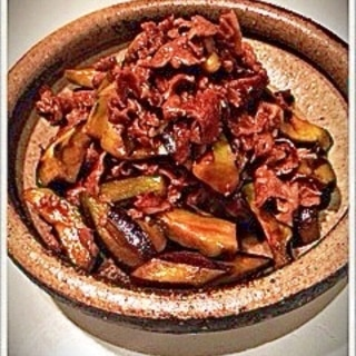簡単☆牛肉と茄子のしぐれ煮!