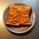 コーン卵のせ食パン