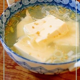 豆腐の生姜スープ