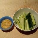 きゅうりの味噌マヨ