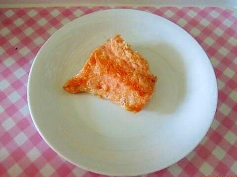 ★幼児食★ 鮭のムニエル