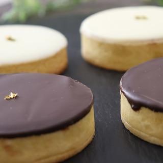 生チョコムースタルト